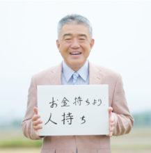 株式会社小松